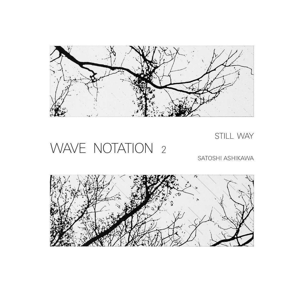 Laistigh den Ghleo | WRWTFWW Records