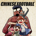 Chinese Football image