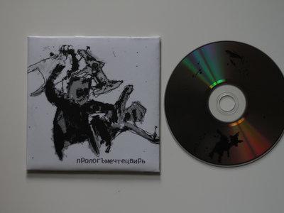 split w/Mechtets and Prolog (2009) CD main photo