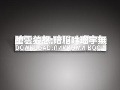 Download: 堕雲狼怒: 暗脳吽瑠宇無 Enamel Pin - Warehouse Find main photo