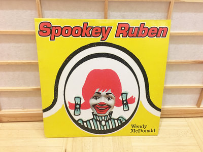 "Spookey Ruben - Wendy McDonald [10"" Vinyl Single] main photo"