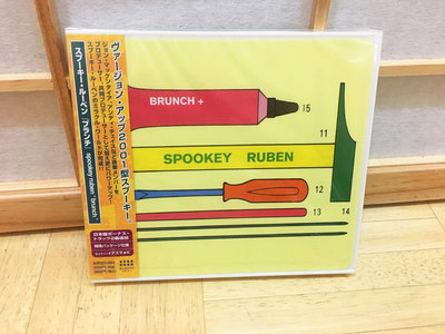 Spookey Ruben - BRUNCH main photo