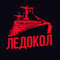 LEDOKOL Records image