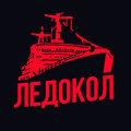 LEDOKOL Records image