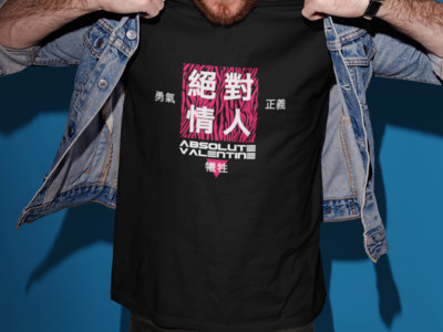 "Absolute Valentine - Cyberpunk ""Courage - Sacrifice - Justice"" Limited T-Shirt main photo"