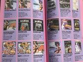 「イアンのナードコア大百科」オンデマンド版 / Ian's Nerdcore Encyclopedia (On-Demand Version) photo