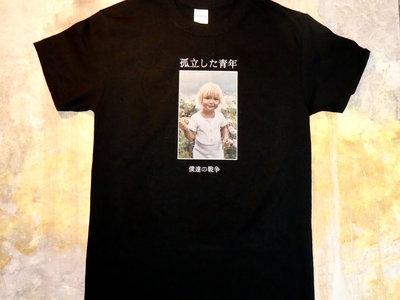 IY Warfare T-shirt JP. edition main photo