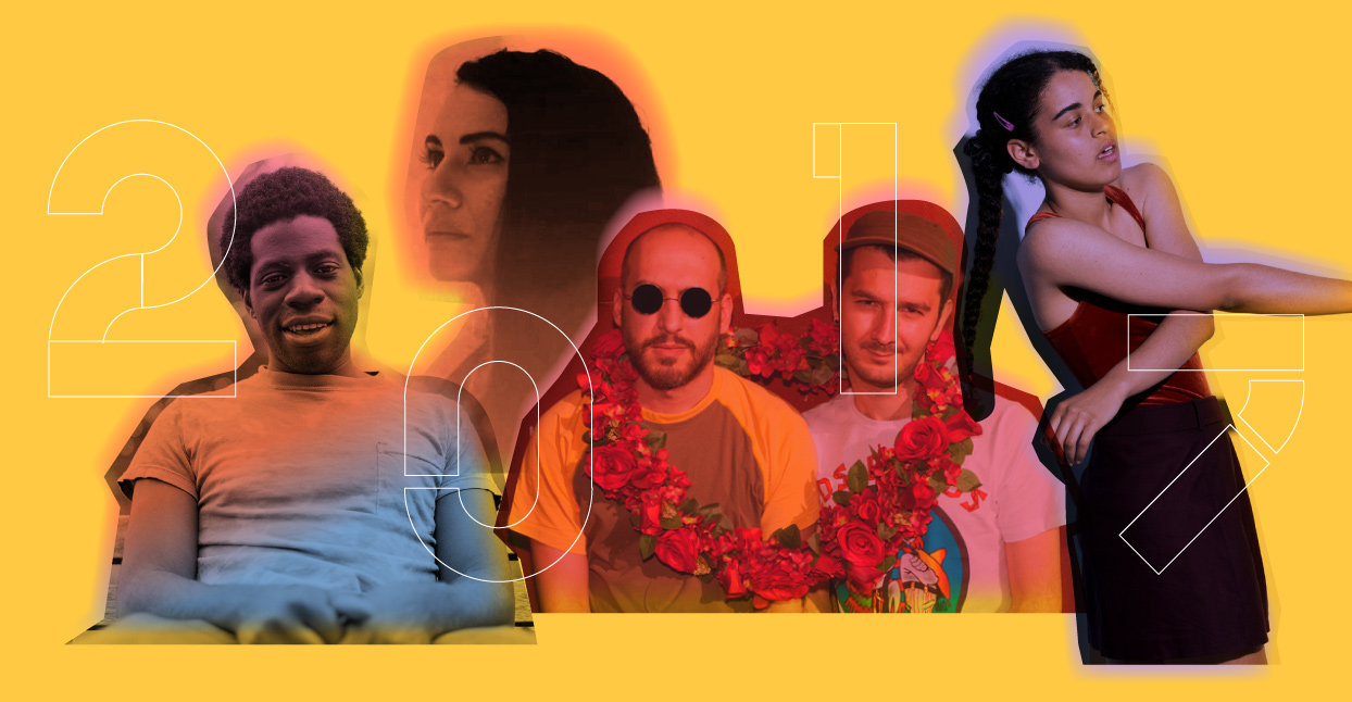 Bedroom Eyes Full Movie 2017 the best albums of 2017: #60 – 41 | bandcamp daily