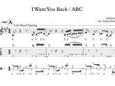 """I Want You Back / ABC"" - GUITAR TABS photo"