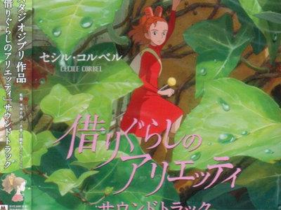 Arrietty OST - BO du film - CD original - édition japonaise - dédicacée - signed main photo