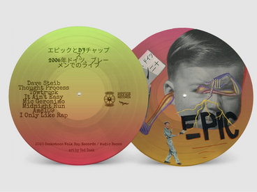 """10"""" picturedisc Lathecut (Japanese edition) main photo"""