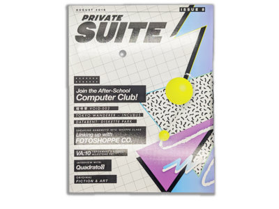 Private Suite Issue 8: Back to School main photo