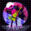 Mochii Rider image
