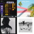 biggili thumbnail