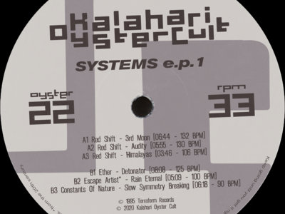 Various Artists - Systems E.P. 1 (OYSTER22) main photo