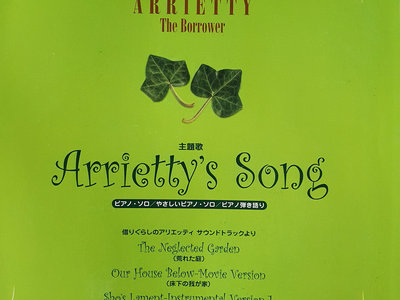 """Partitions """"Arrietty's Song"""" + 4 autres chansons - """"Arrietty's song"""" Music Sheets - Dédicacées main photo"""