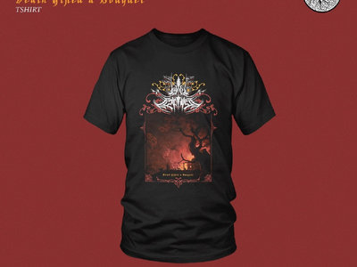 Death Gifted a Bouquet Limited T-shirt main photo