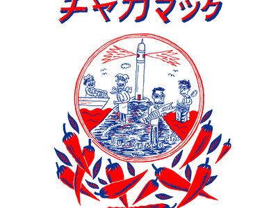 Shirt; japanischer Chuckamuck-Schriftzug main photo