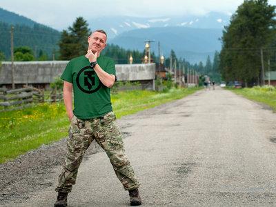 TIN Green Lantern Shirt main photo