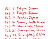 E-Asia / Australia 2020 Tour T-Shirt photo