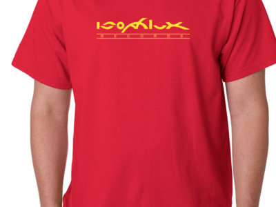 Isophlux Records - Retro T-Shirt main photo