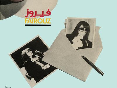 Fairuz - Maarifti Feek LP Deluxe Edition (black vinyl) main photo