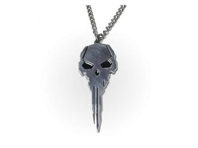 Skull Key v2.0 main photo