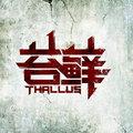 Thallus image