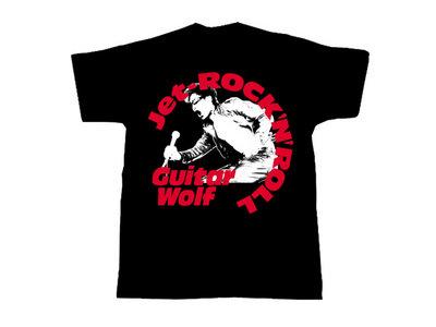 Jet Rock II T-Shirt - YL main photo