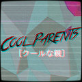 Cool Parents image