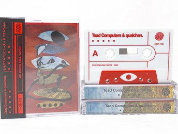 Cassette [NOP-133] main photo