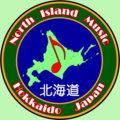 North Island Music of Hokkaido image