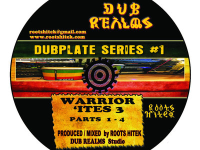 """WARRIOR ITES 3""  DUB REALMS Dubplate #1 main photo"