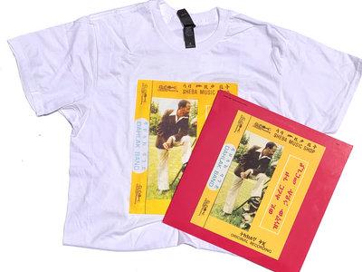 Wede Harer Guzo LP & T-Shirt Bundle main photo