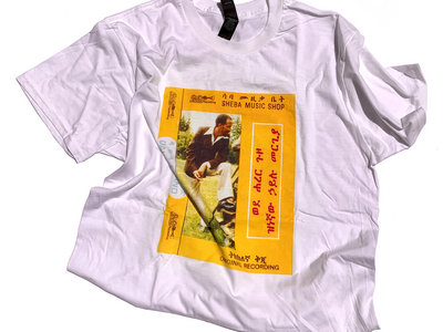 "Hailu Mergia ""Wede Harer Guzo"" T-Shirt main photo"