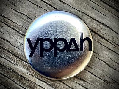 1.5 in Yppah Logo round button main photo