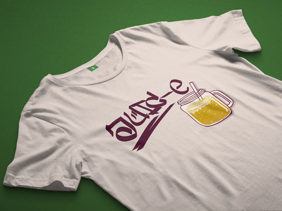 Juic-e Original Logo T-Shirt (White) main photo