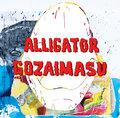 ALLIGATOR GOZAIMASU image