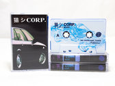 Double Cassette Box [ NOP-018 & 024 ] photo