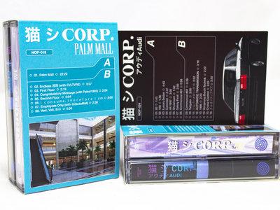 Double Cassette Box [ NOP-018 & 024 ] main photo