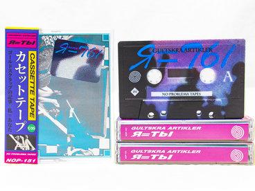 Cassette [NOP-151] main photo
