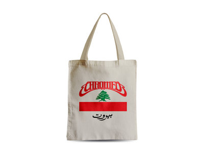 Solidarity With Beirut Tote Bag main photo