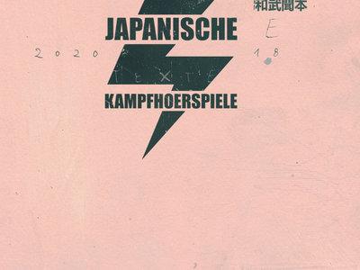 JAPANISCHE KAMPFLEKTÜRE 2020 main photo