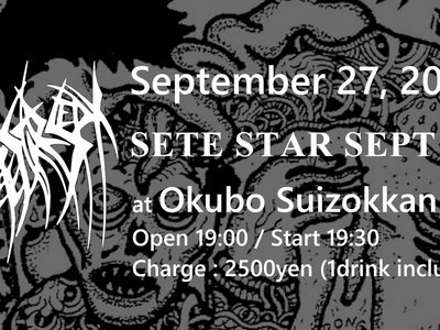 Ticket to Okubo Suizokkan Show on September 27th,2020 main photo