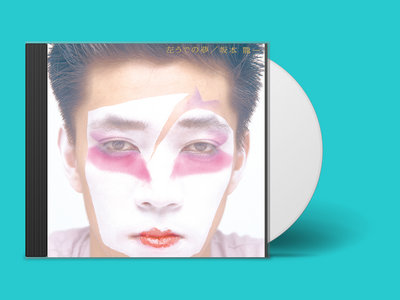 Ryuichi Sakamoto - Hidari Ude No Yume 2CD Special Edition feat. Instrumental Mix main photo