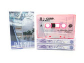 Double Cassette Box [ NOP-018 & 024 ] - 2020 ReStock photo