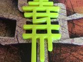 Neo Osom Rubber Logo Keychain photo
