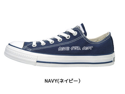 SETE STAR SEPT Converse All Star Low- Navy main photo