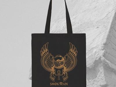 Shokran Shopper main photo