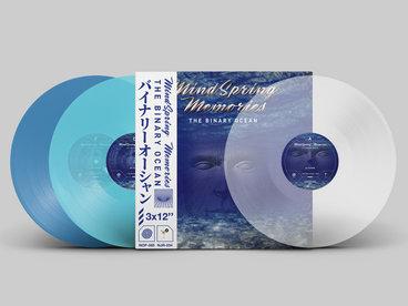 3xLP Vinyl, 180g main photo